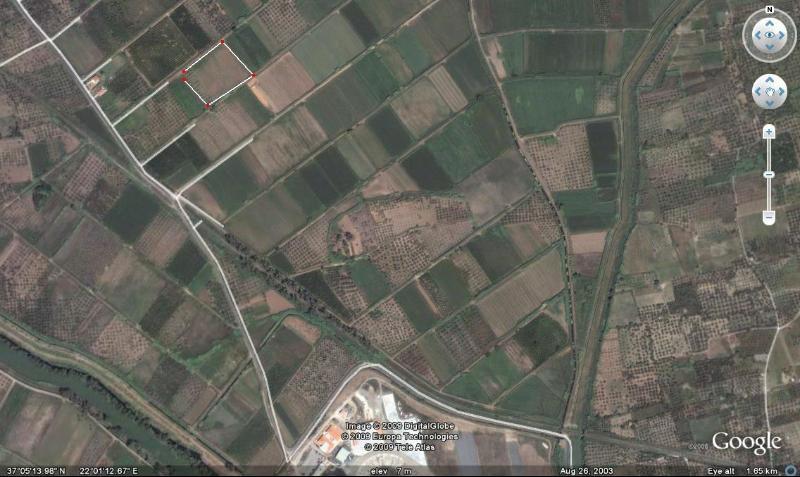 Αγροτεμάχιο 5500μ² στην πόλη Άρις